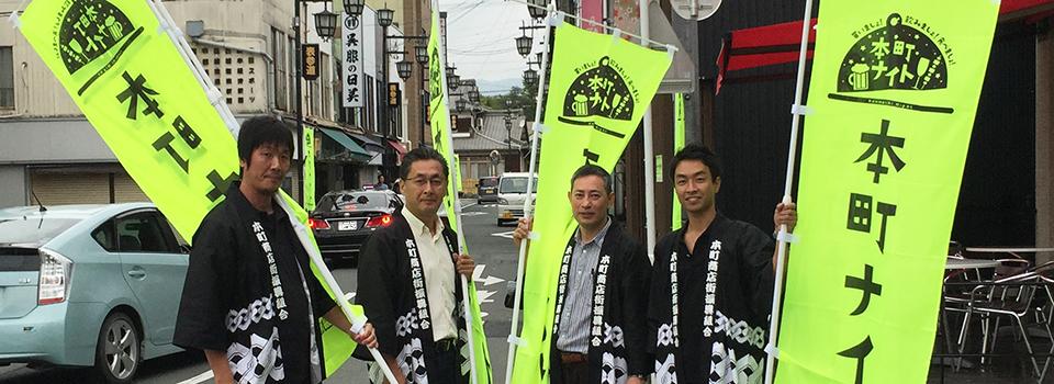 愛知県豊川市の商店街